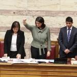 Ορκωμοσία νέας Βουλής, 5 Φεβρουαρίου 2015