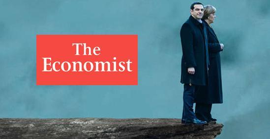 EconomistII