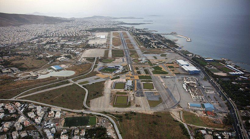 ελληνικο