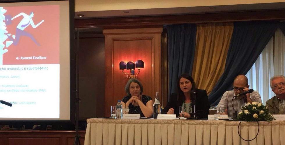 """Ομιλία στο 4ο Τακτικό Συνέδριο της ΔΡΑΣΗΣ, στη θεματική ενότητα: """"Νέα πεδία ανάπτυξης: Ο Πολιτισμός ως μοχλός ανάπτυξης & εξωστρέφειας"""""""