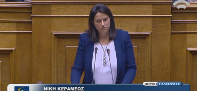 """""""Ως έγκυος Βουλευτής πάσχιζα να ξεφύγω από τον καπνό εντός Βουλής"""": ομιλία στο νομοσχέδιο περί προϊόντων καπνού"""
