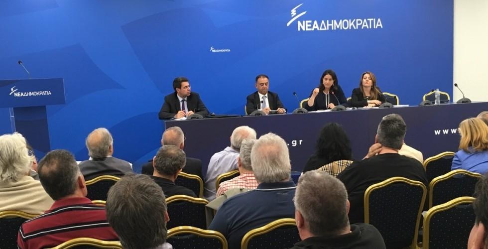 Κοινή συνεδρίαση των Ομάδων Εργασίας Τριτοβάθμιας εκπαίδευσης και Έρευνας – Καινοτομίας του Τομέα Παιδείας, Έρευνας και Θρησκευμάτων της Νέας Δημοκρατίας
