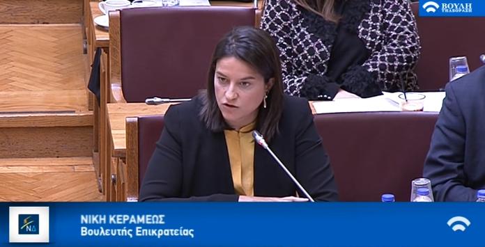 Ομιλία μου ως εισηγήτριας της Νέας Δημοκρατίας στην κατ' άρθρον συζήτηση του νομοσχεδίου για το Πανεπιστήμιο Δυτικής Αττικής, στο πλαίσιο της Επιτροπής Μορφωτικών Υποθέσεων της Βουλής