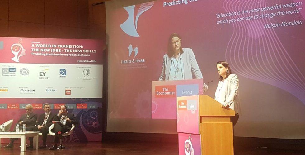 """Ομιλία στο συνέδριο του Economist με τίτλο: """"A World In Transition: The New Jobs The New Skills"""""""