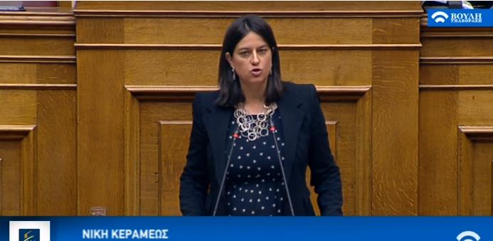 Ομιλία στην Ολομέλεια της Βουλής επί του νομοσχεδίου για τα μέτρα προώθησης αναδοχής και υιοθεσίας