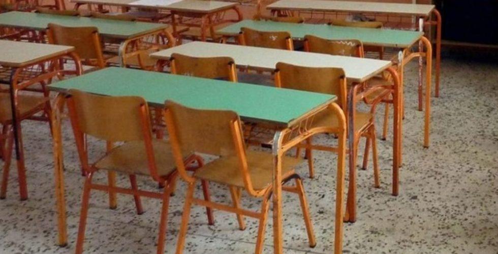 Δήλωση σχετικά με το νομοσχέδιο του Υπουργείου Παιδείας για τις δομές υποστήριξης εκπαιδευτικού έργου