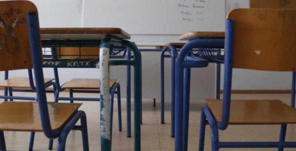 «Σχολεία χωρίς εκπαιδευτικούς» – ερώτηση του Τομέα Παιδείας της Νέας Δημοκρατίας προς τον αρμόδιο Υπουργό
